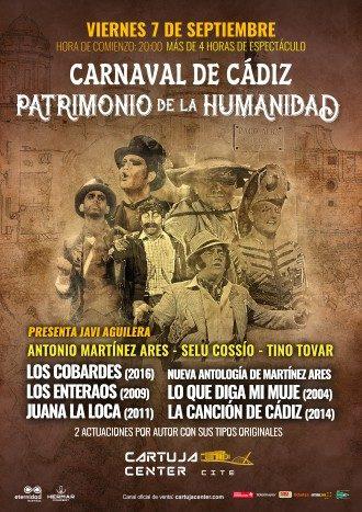 Carnaval de Cádiz, Patrimonio de la Humanidad 1