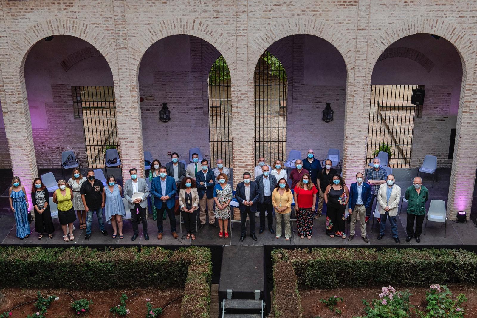 Cartuja Center CITE ha asistido a la presentación de la campaña promocional 'Veraneo en la City' 1